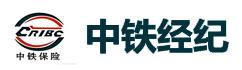 中铁保险经纪有限责任公司